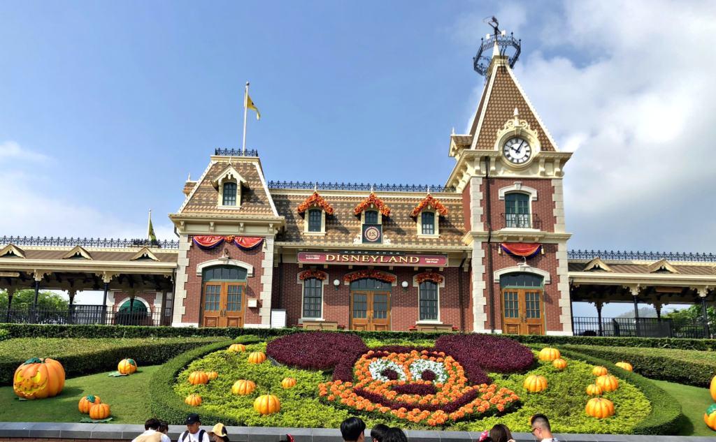 entrance to Hong Kong Disneyland at Halloween