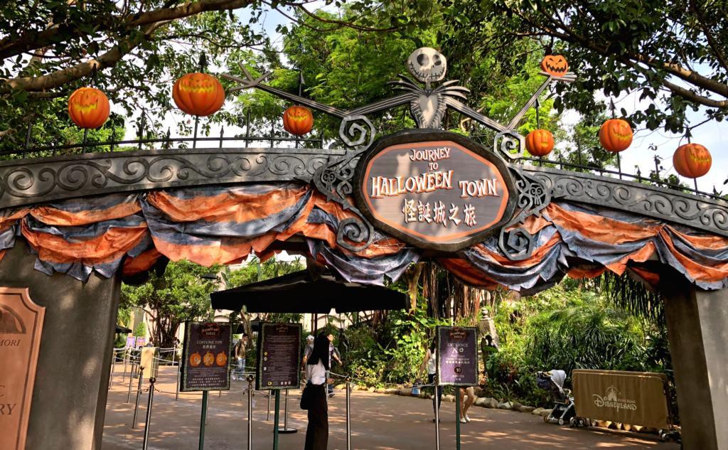 Journey to Halloween Town sign at hong kong disneyland