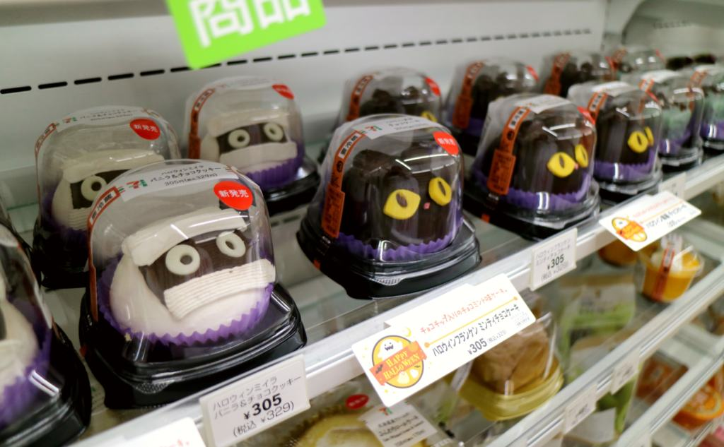 small cakes shaped like cats and mummies during Halloween in Tokyo