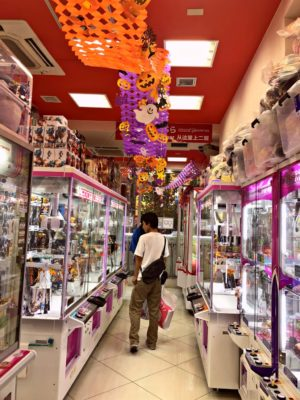 halloween decorations in a store in Tokyo