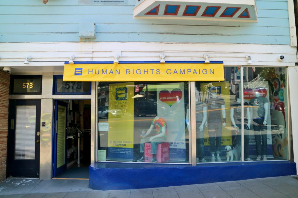 human rights centre in the building of Harvey Milk's Camera shop